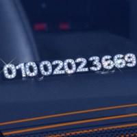WPM 큐빅 주차번호판 자동차 전화번호판
