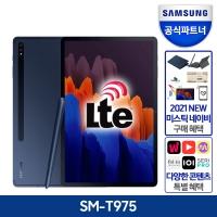 갤럭시탭S7 플러스 12.4 LTE 512GB SM-T975 NAVY