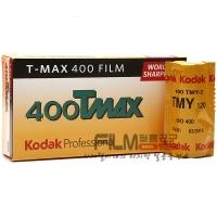 코닥 흑백필름 티맥스 400 120 중형 / Kodak T-MAX 400 Film
