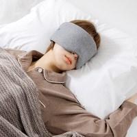 깊은잠 암막 수면안대