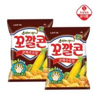 롯데제과 꼬깔콘/마가레트/몽쉘 이외 최저가 모음