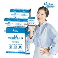 [비타민마을] 프로바이오틱스 19 생 유산균 6박스  외 9종