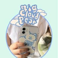 [뮤즈무드] Big cloud bear (clear) 아이폰케이스