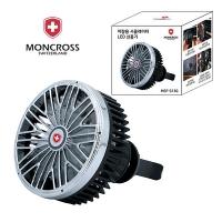 몽크로스 차량용 서큘레이터 LED 선풍기 MSF-S130