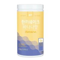 한끼쉐이크 1.2kg (바나나맛1.2kg & 코코아맛1.2kg)_(1637972)