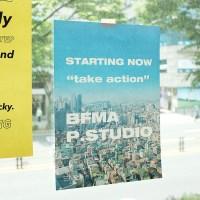 BFMA A4 포스터 - 테이크액션