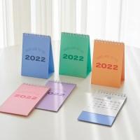 (2022 날짜형) 미니 캘린더 데일리 해빗 2022_미니탁상달력 습관관리