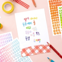 아이코닉 캘리 한글 스티커팩 - 슈가팝
