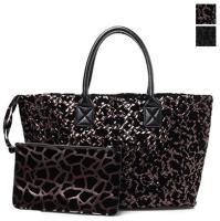 Mesh Brick Suade Combi Bag