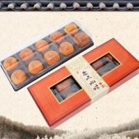 [해일곶감]청도 반건시 실속 선물세트 (60gx10입)/농장직영 산지직송