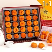 [2박스]해일곶감 고품격 반건시 선물세트 (35gx25입)