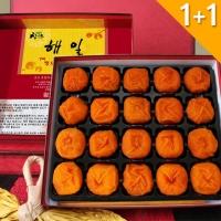 [2박스]해일곶감 고품격 반건시 선물세트 (40gx20입)