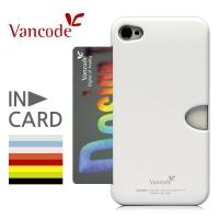 아이폰4 & 4s 카드 케이스 밴코드디자인