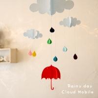 비오는 날 우산모빌