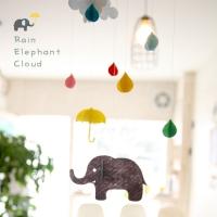 비와 코끼리 구름모빌