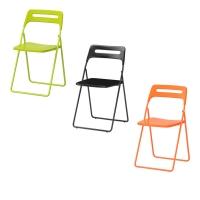 NISSE Folding chair 접이식의자