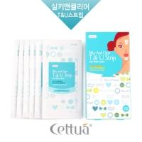세뚜아 T&U 스트립 패치 6매 (실키 앤 클리어 T&U 스트립)
