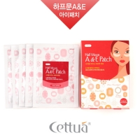 세뚜아 하프문 A&E 패치 5매 (콜라겐 아이패치)