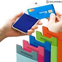 신지파우치 베이직2-붙이는 스마트폰 카드케이스