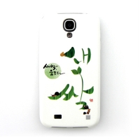 [EPICASE] Art case for GalaxyS4, Sprout