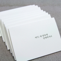 10card