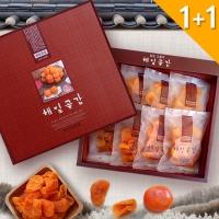 [2박스]해일곶감 청도감말랭이 선물세트-지함2호(100gx8봉)