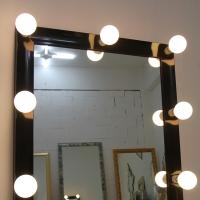 카리스마블랙조명거울