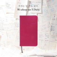 Table talk S Diary 2014