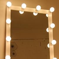 카리스마화이트조명거울