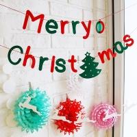 Merry Christmas 글씨가랜드 스위트 러브 믹스