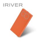 [i-river] 아이리버 도미노 오리지널 8GB USB메모리