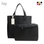 [띵즈] Things Bag (Black)