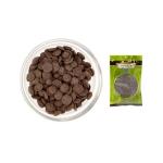 [유럽/초코빅]다크커버처초콜릿59%(YAGARA/500g) no.A0010117