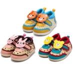 아기 토끼와 곰 삑삑이 신발(125-135mm) 902101_(901802862)