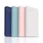 오난코리아 N9-8000 보조배터리