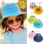 자외선차단 유아양면모자/플랩캡/썬햇 - 디자인선택