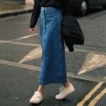 Denim button long skirt