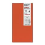 2016 트래블러스노트 Monthly (오리지널)