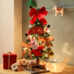 [크리스마스트리]스칼렛 통나무트리세트 30cm