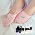 [3+1 이벤트] Puppy Fake Socks