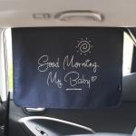 차량용 햇빛가리개-코튼