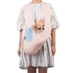 [monchouchou] Fit In Sling Bag Pocket_Pink