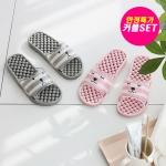 [쓰임/한정수량] 스트라이프 베어 욕실화 2P (핑크&그레이)