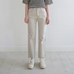 Basic cotton cutting pants