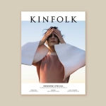킨포크 KINFOLK vol.23