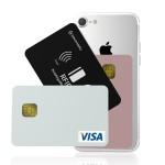 카드중복인식방지 전자파차단카드