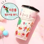 유기농 솜사탕 10입+사은품