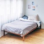 [라쏨] 로즈브라운 침대프레임 The Frame 슈퍼싱글 퀸 킹 침대