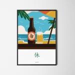 유니크 인테리어 디자인 포스터 M 맥주와 휴식