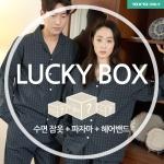 조스라운지 LUCKY BOX